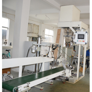 Pesticide automatic weighing packaging machine