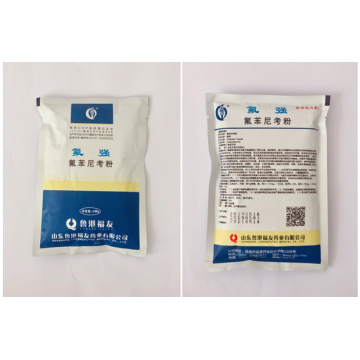 High Efficiency Florfenicol Powder