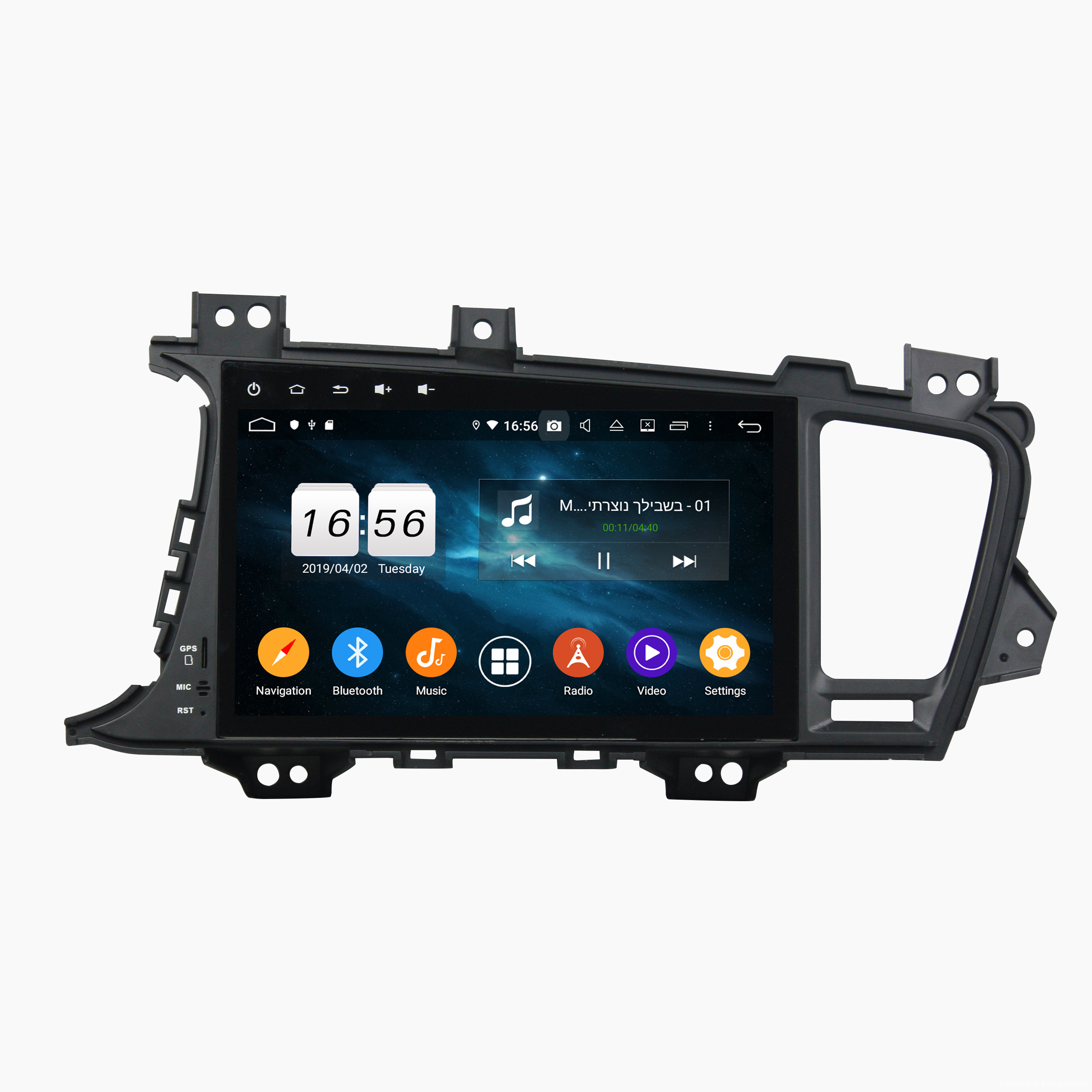 car dvd for K5/OPTIMA  2011-2012