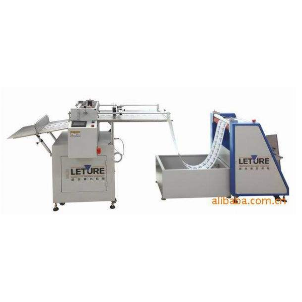 New automatic feeding equipment