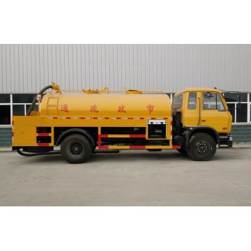 Brand New Dongfeng 9000litres High Pressure Cleaning Truck