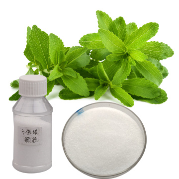 Best price highly purified stevia leaf extract granule