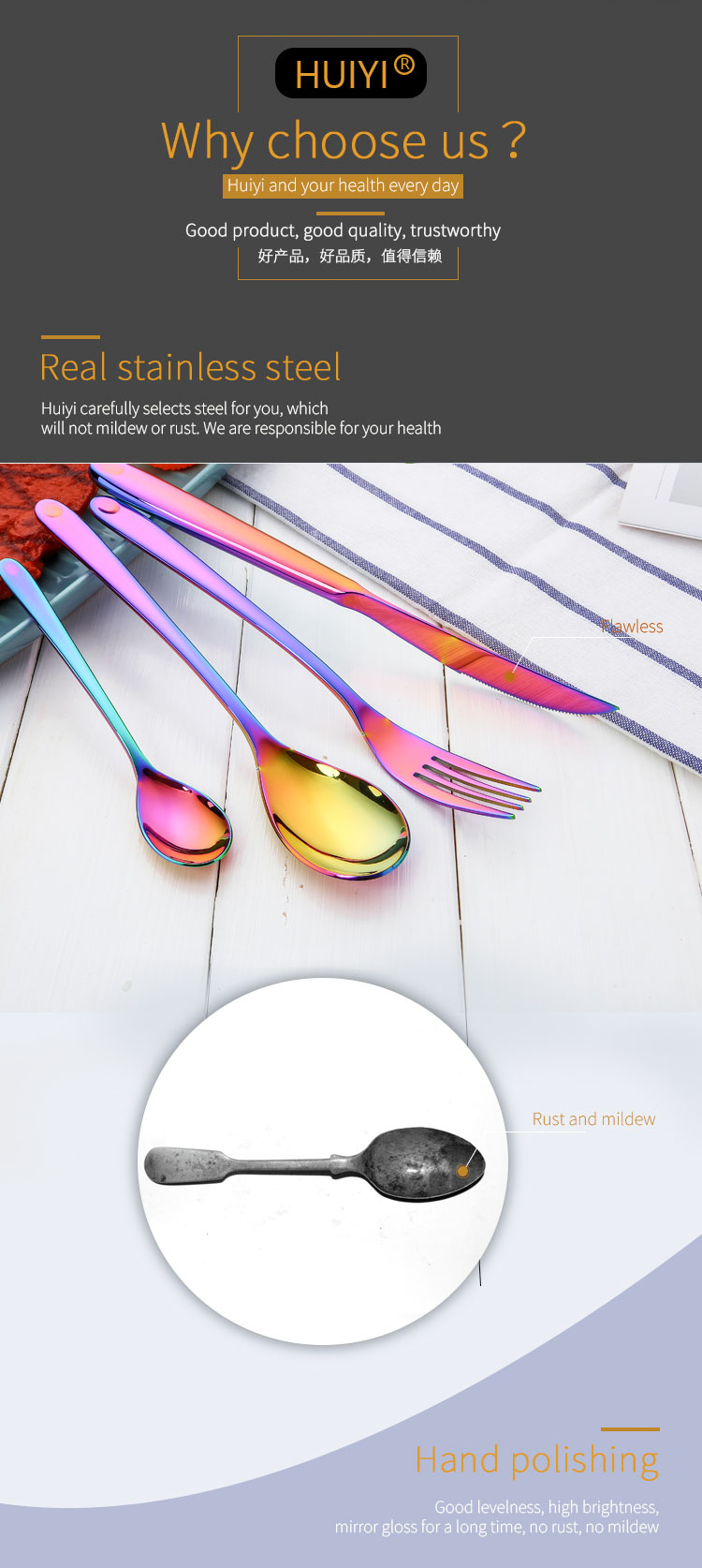 Stainless steel cutlery_03