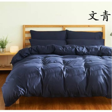 Solid Brushed Microfiber Home Bedding Bedsheet Set