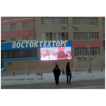 PH5 Outdoor LED Advertising Display