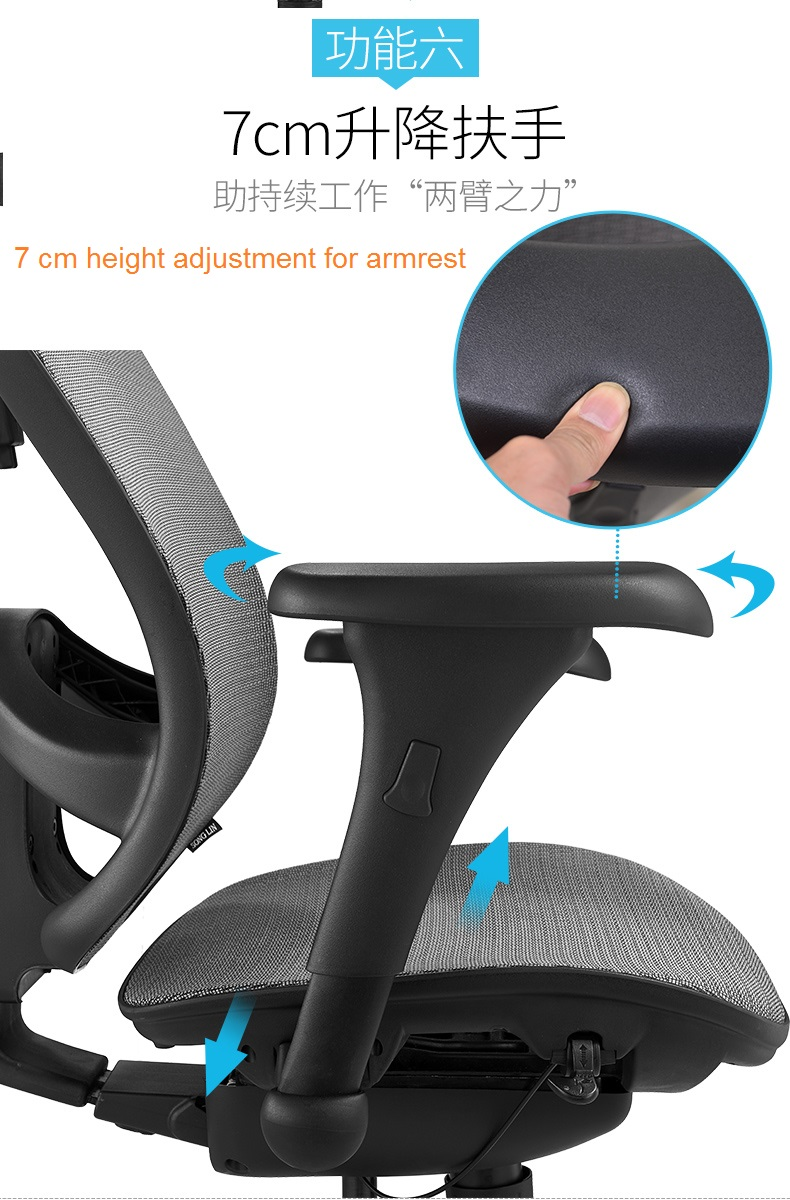armrest height adjustable of office chair