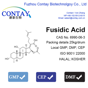 Contay Fusidic Acid Fermentation Stable Quality