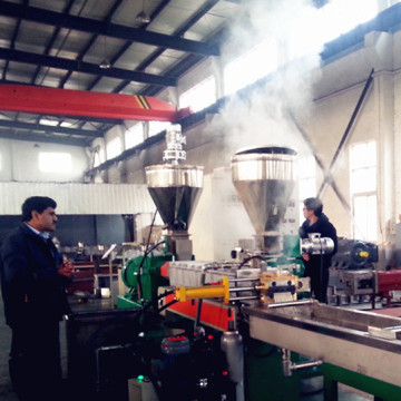 Plastic Masterbatch PP Production Line