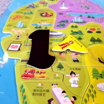 cartoon puzzle toys inspire kids intelligence puzzle game