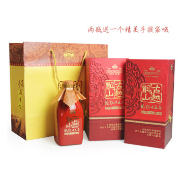 Long Yun Hua Diao wine aged 15years