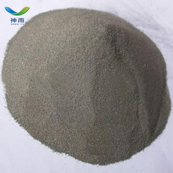Factory Price Magnesite Powder Price For Sale