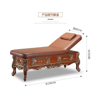 Luxury Spa Salon Solid Wood Massage Facial Bed