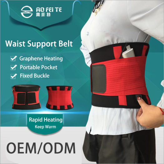 Heated medical special waist protection
