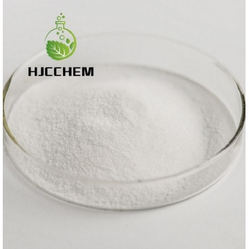 Lowest price potassium ferrate CAS 39469-86-8