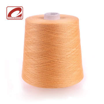 Consinee comfortable worsted 248 100 cashmere yarn