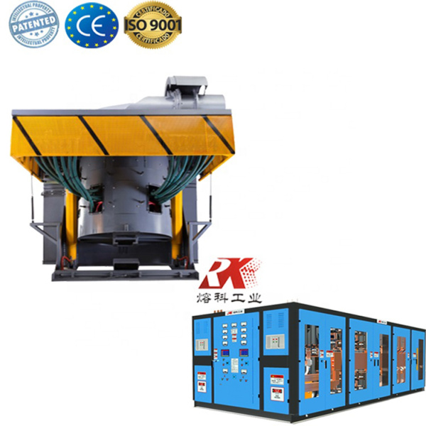 Small  aluminum electric induction melting furnace price
