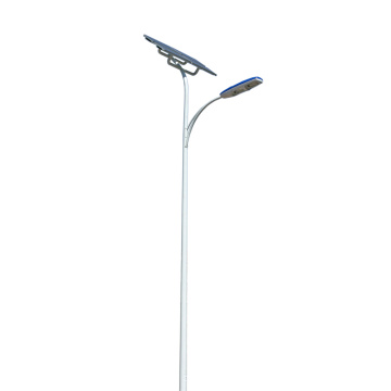 30W Solar LED Lighting System