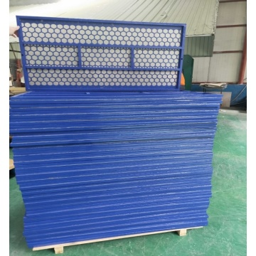 Shengjia Nov Brandt Cobra Shale Shaker Screen
