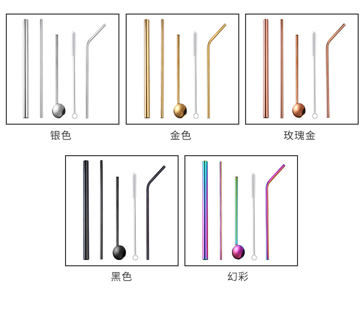 Stainless Steel Metal Straw