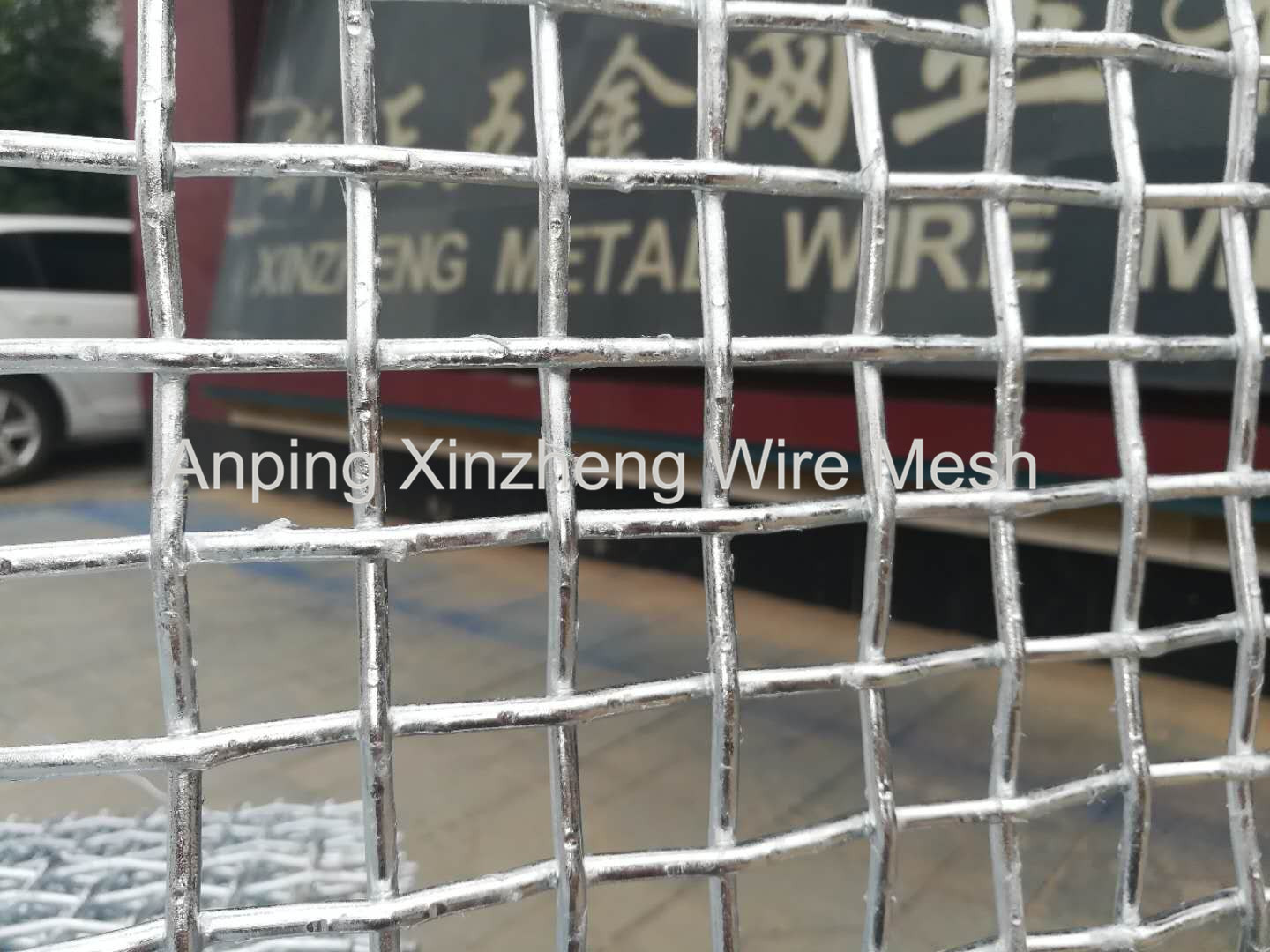 Crimped Wire Nets