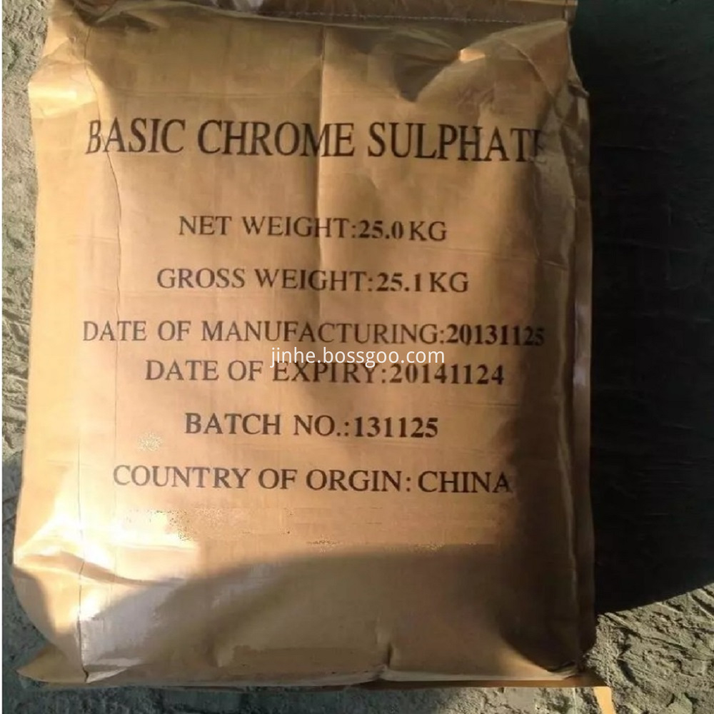 Chromium Sulphate Used In Leather Industry