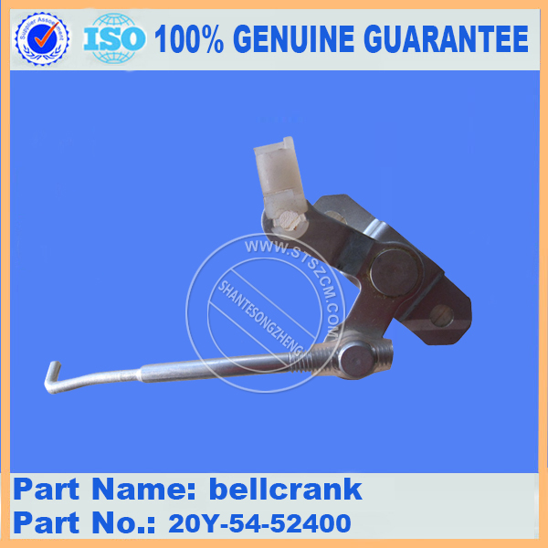 Pc200 7 Bellcrank 20y 54 52400