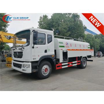Brand New Dongfeng D9 High Pressure Washing Truck