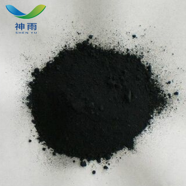 High Quality Activated Carbon with CAS 64365-11-3