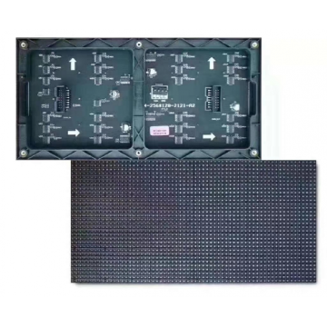 PH5 Indoor LED Display Module with 320x160mm