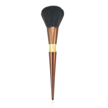 Luxury Gold Powder Brush