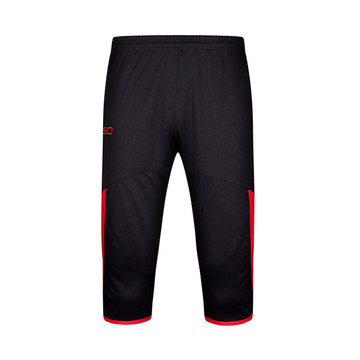 Fashion Sports Cropped Trousers For Men