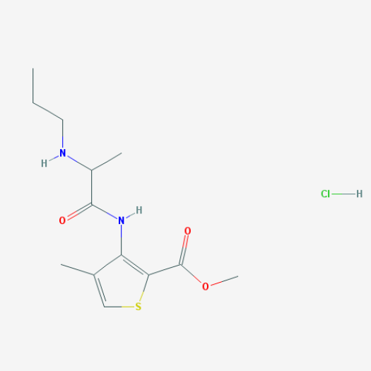 Local Anesthetic Articaine HCl