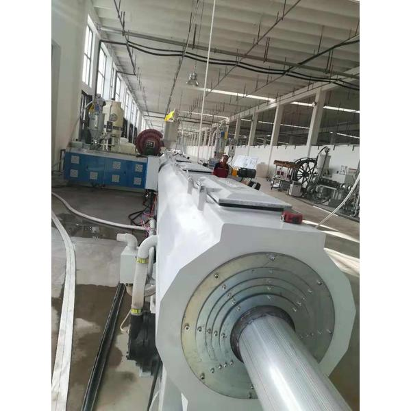 75-250MM  PVC pipe making machine/extrusion production line