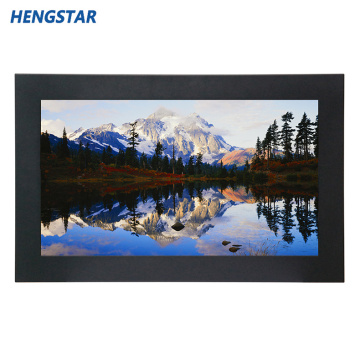 Hengstar Series Digital Signage Outdoor LCD Monitor