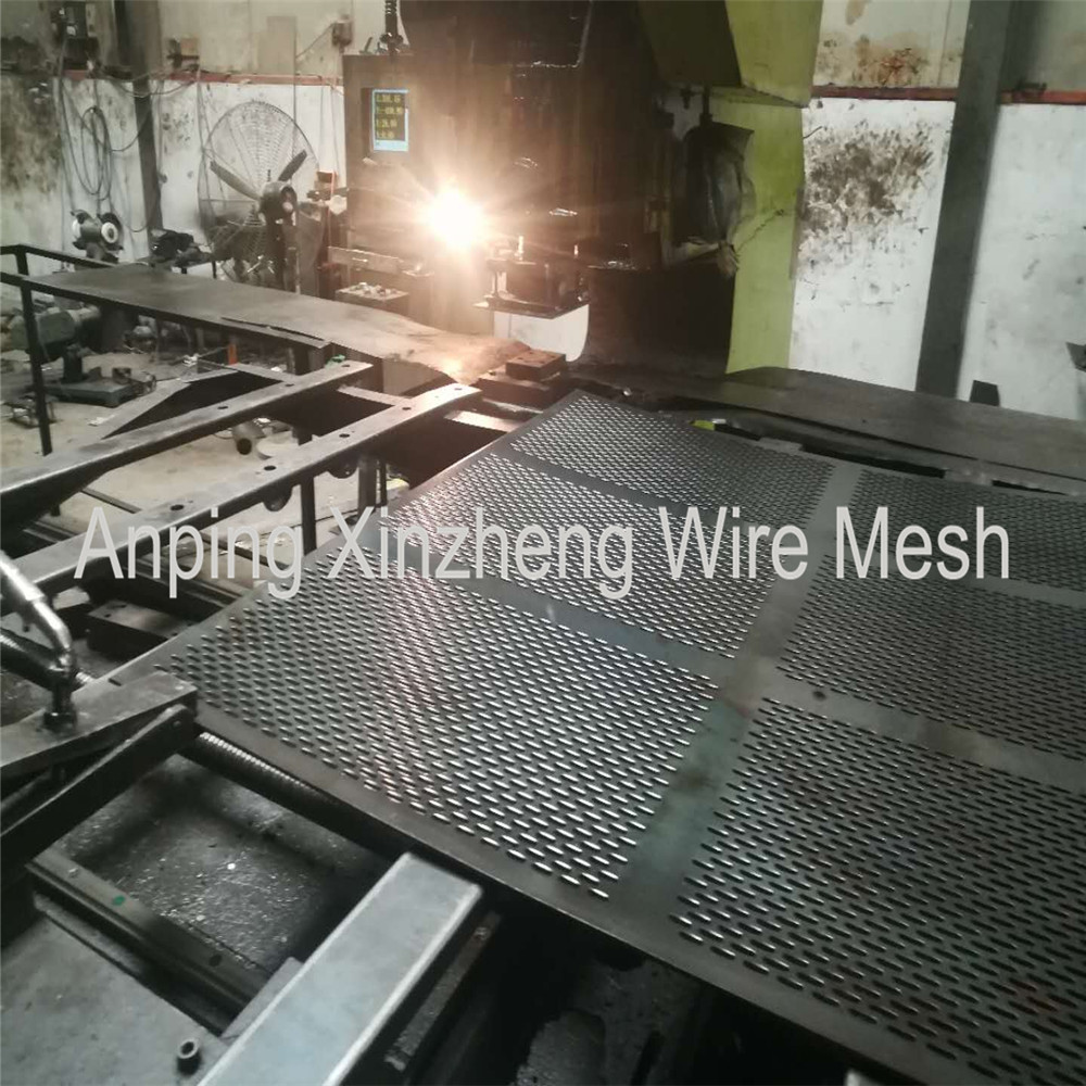 Punched Metal Screen