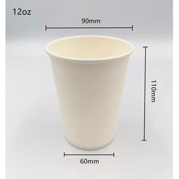 12oz 100% Biodegradable Disposable PLA Paper Cups