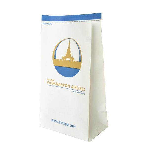airlline waste paper bag