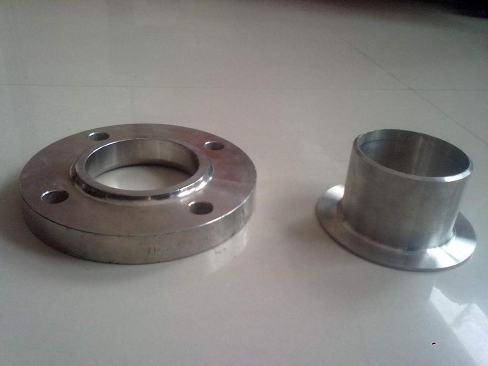 DIN Long Welding Neck Flanges
