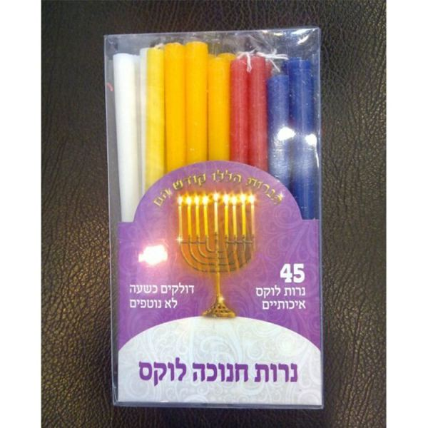 Top Quality Decorative Chanukah Candles