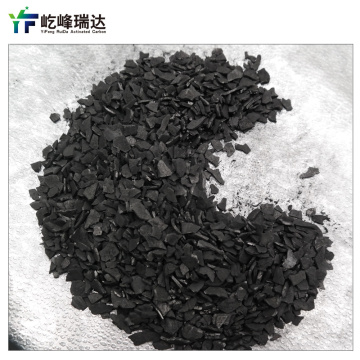 Magnetic water purifier granular activated carbon