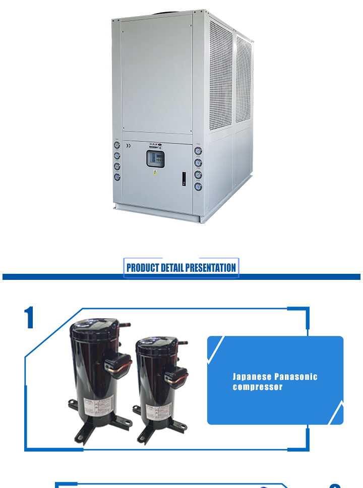 water chiller  (3)