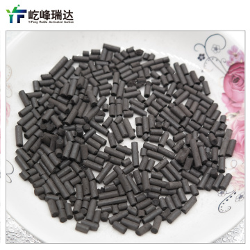 Manufactures coal based washing activated  adsorbent