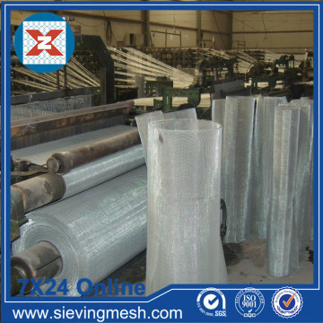 High Density Steel Wire Mesh