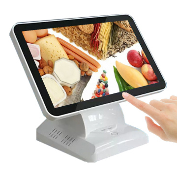 Dual Screen Pos Machine Business System