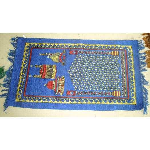 Islamic PVC/ PU Prayer mat