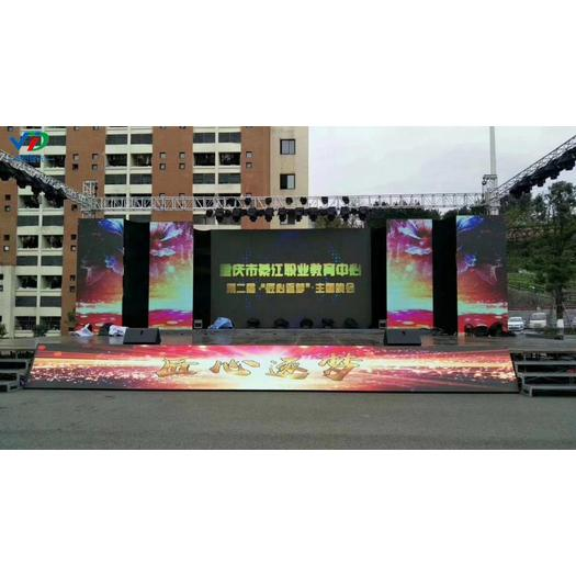PH6Outdoor Rental LED Screen with 576x576mm cabinet