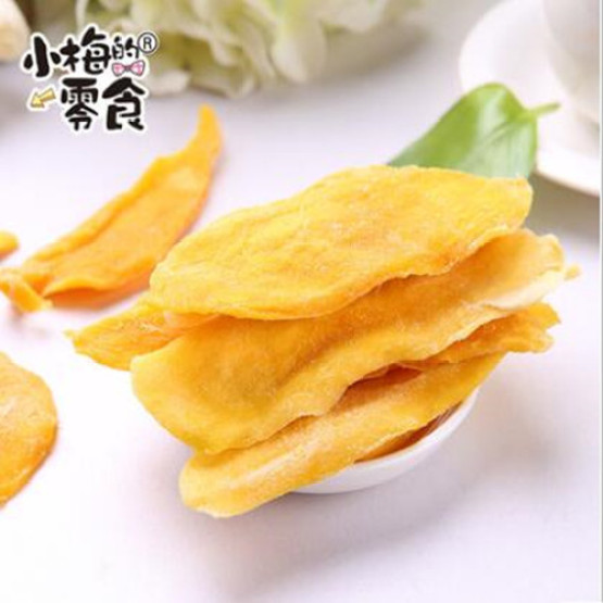 Available Mango Packing Mango Fruit Dried Mango