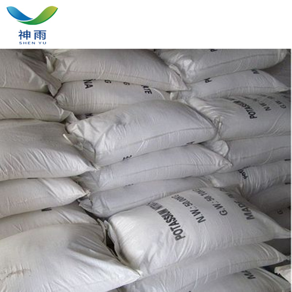 Low Price Sodium Nitrate NNaO3 CAS 7631-99-4