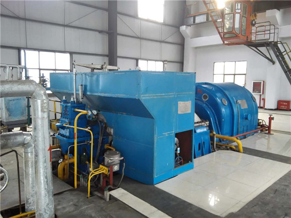 Power Plant EPC Project (3)