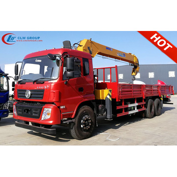 Brand New Dongfeng 12Tons XCMG Container Crane Truck